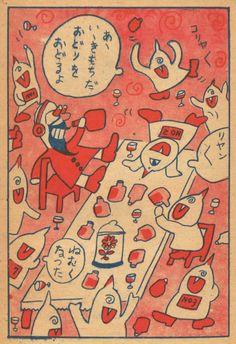"""squidtree: """" Rokuro Taniuchi-The Magic Underground Castle """""""