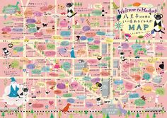 Welcome to Hachioji map Map Design, Graphic Design, Building Map, City Illustration, Information Design, Publication Design, Wildlife Nature, City Maps, Travel Maps