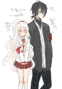 kuroha | Tumblr Actors Funny, Couple Manga, Actor Picture, Manga Drawing, Manga Art, Anime Art, Actors Images, Anime Style, Kagerou Project