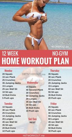 Whether it's six-pack abs, gain muscle or weight loss, this 12-Week No-Gym Weight Loss Workout Plan is great for beginners women and men. Challenges that can be done at home without equipment. #fitness #weightloss