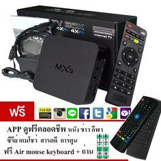 รีวิว สินค้า MXQ Smart Android TV Box Android 4.4 TV Box / Amlogic Quad core ( Black ) แถมฟรี App ดูหนัง + ถ่านAAA + ฟรี MX3 Air Mouse 2.4 G Wireless Double Keyboard ☏ ตรวจสอบราคา MXQ Smart Android TV Box Android 4.4 TV Box / Amlogic Quad core ( Black ) แถมฟรี App ดูหนัง   ถ่านAA คูปอง   discount code MXQ Smart Android TV Box Android 4.4 TV Box / Amlogic Quad core ( Black ) แถมฟรี App ดูหนัง   ถ่านAAA   ฟรี MX3 Air Mouse 2.4 G Wireless Double Keyboard  สั่งซื้อออนไลน์…