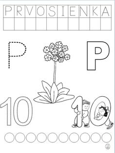 Spring Activities, Activities For Kids, Diy And Crafts, Crafts For Kids, Paper Flowers, Alphabet, Jar, Education, Ideas