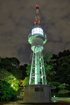 Fort Canning Lighthouse, Singapore