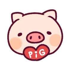 Pig Sketch, Kawaii Pig, Animals And Pets, Cute Animals, Cartoon Pig, Frog Drawing, Pig Crafts, Pig Illustration, Mini Pig