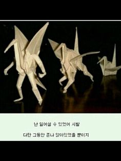 What comes out if Origami Master folds a paper Crane?