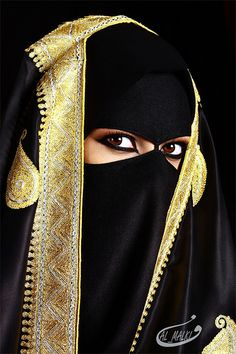Portrait of a woman from Qatar