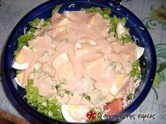 Η αυθεντική σαλάτα του σεφ, έτσι όπως έχουμε συνηθίσει να την τρώμε στα περισσότερα εστιατόρια. Cookbook Recipes, Sweets Recipes, Salad Recipes, Cooking Recipes, Food Network Recipes, Food Processor Recipes, The Kitchen Food Network, Ceasar Salad, Dips