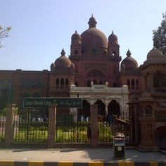 The facade of Lahore Museum