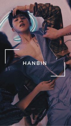 Kim Hanbin Ikon, Ikon Kpop, Chanwoo Ikon, Yg Entertainment, Ikon Member, Ikon Wallpaper, K Idols, My Boys, Photos