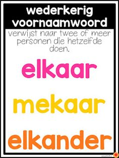 School Tool, School Hacks, School Stuff, Learn Dutch, Learn English, Learning Quotes, Poster S, Positive Vibes, Grammar