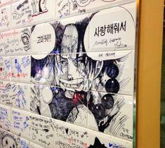 어느 치킨집의 흔한 낙서 : 네이버 블로그 Anime Mems, Graffiti Murals, Anime Princess, Anime Style, Funny Moments, Jokes, Animation, Fine Art, Baseball Cards