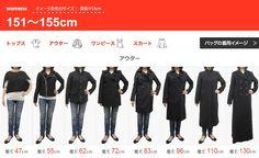 womensイメージ女性のサイズ: 身長/153cm151~155cm