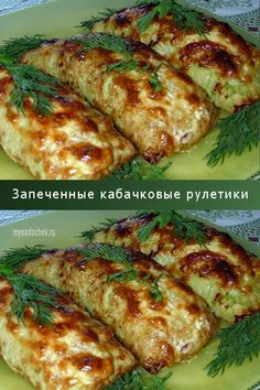 Meat Recipes, Cooking Recipes, Healthy Recipes, High Carb Diet, Good Food, Yummy Food, Russian Recipes, Yum Yum Chicken, Meal Prep