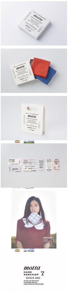 http://gooddesigncompany.com/works/motta