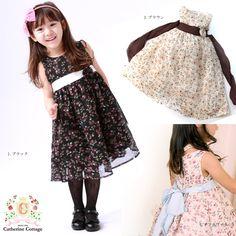子供ドレス 【新パターン】花柄ワンピース フローラ イングリッシュローズシリーズ 子供フォーマルドレス   商品番号: PC167A