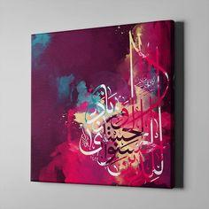 Arabic Calligraphy Design, Islamic Calligraphy, Caligraphy, Pink Wall Art, Arabic Art, Art Series, Cool Art Drawings, Ocean Waves, Acrylics