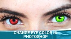 Easily Change Eye Color in Photoshop | PhotoShop Tips and Tricks
