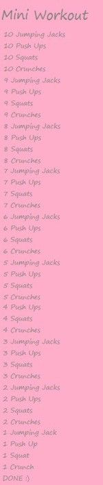 Mini Pyramid Workout