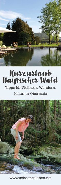 Wellness im Bayrischen Wald: Hotel Mooshof I schoenesleben.net I #bayrischerwald #wellness #obermais #hotelmooshof #mädelsauszeit #wellnessurlaub #bayern