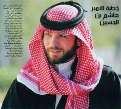 Prince Hashim bin Al Hussein news – music, playlists, . Royal Prince, Prince And Princess, Arab Revolt, Queen Noor, Jordan Royal Family, Middle Eastern Men, Roman Era, Muslim Men, Arab Men