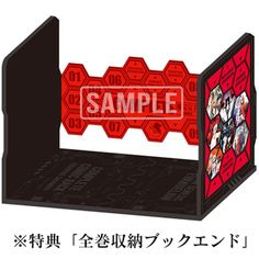 EVANGELION Whole volume storage Bookend for Manga Comics JAPAN ANIME REI ASUKA