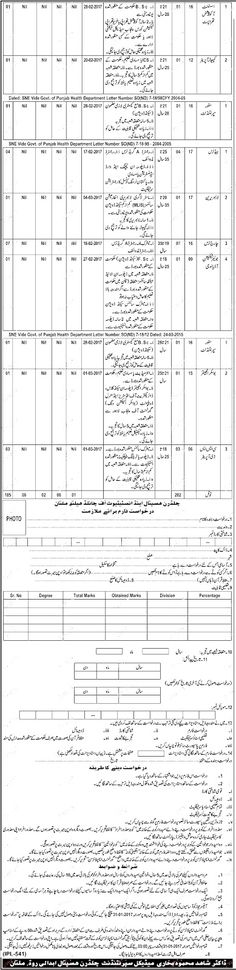Part 2: #Punjab Head Nurses and Change Nurses #Jobs at Children Hospital and Institute of Child Health Multan   #Punjab Head Nurses and Change Nurses #Jobs at Children Hospital and Institute of Child Health Multan. To see part 1 of the ad visit link:http://bit.ly/2jUQ7Ts