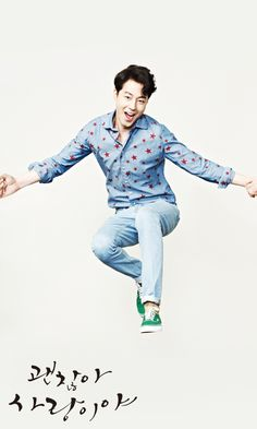 It's ok that's love It's Okay That's Love, Its Okay, Korean Men, Korean Actors, Korean Dramas, Taiwan, Sung Dong Il, Love 2014, Gong Hyo Jin