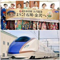 本日、北陸新幹線が開通・開業!今日の金沢駅はたくさんの乗降客の皆さんで大賑わいです。 北陸新幹線の新型車両は「和の伝統美と、最新技術の機能美を」がコンセプト。流れるようなライン、なんだか愛らしくかっこいいです!  そして金沢駅では各地から訪れる乗客の方を、振袖姿でお出迎え。和と伝統の古都、金沢ならではですね。東亜和裁の金沢支部も金沢駅のすぐ近くです。 http://toawasai.jp/training/branches-kanazawa.html  #東亜和裁 #北陸新幹線 #金沢駅 #振袖 #北陸 #伝統