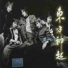 """TVXQ debut single """"Hug"""" 2003"""