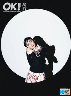 Yang Mi poses for fashion magazine | China Entertainment News