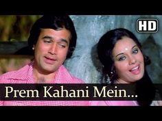 Prem Kahani Mein (HD) - Prem Kahani Songs - Rajesh Khanna - Mumtaz - Lata Mangeshkar - Kishore Kumar - YouTube 90s Hit Songs, 1970 Songs, Hindi Old Songs, Song Hindi, Romantic Love Song, Romantic Songs Video, Kishore Kumar Songs, Lata Mangeshkar Songs, Indian Movie Songs