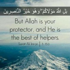 Leader in Online Quran tutoring service to learn Tajweed and Qirat from qualified teachers in LIVE one-to-one classes in English, Arabic and Urdu languages Islamic Qoutes, Muslim Quotes, Islamic Inspirational Quotes, Religious Quotes, Arabic Quotes, Hindi Quotes, Motivational Quotes, Online Quran, Noble Quran