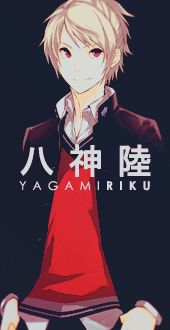 Riku Yagami from Prince of Stride Alternative