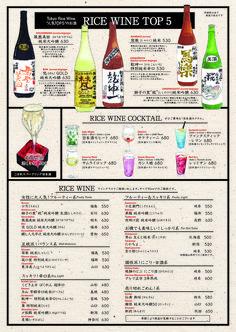 160729_TRW_Drink-01