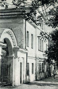 Свердловск 1966 год. Часть 5.