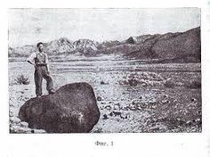 chintamani black stone - Buscar con Google