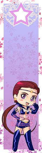 Sailor Star Maker bookmark by Marc-G.deviantart.com on @deviantART