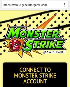 [NEW] MONSTER STRIKE HACK ONLINE 2016 REAL WORK: www.online.generatorgame.com  Add Coins up to 999999999 and Orbs up to 999999: www.online.generatorgame.com  Free Safe and Secure Real Works 100% Guaranteed: www.online.generatorgame.com  Please SHARE this awesome real hack guys: www.online.generatorgame.com  HOW TO USE:  1. Go to >>> www.online.generatorgame.com and choose Monster Strike image (you will be redirect to Monster Strike Generator site)  2. Enter your Monster Strike Username/ID or…
