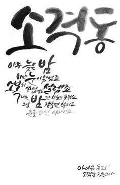 소격동_아이유
