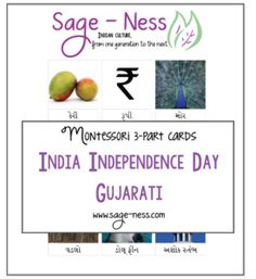 Montessori Inspired India's Independence Day 3-part cards India Independence, Montessori, Sage, Activities For Kids, Indian, Teaching, Inspired, Words, Inspiration
