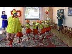 Dance of the chickens. Youtube, Kindergarten, Crafts For Kids, Preschool, Sport, Kuchen, Chicken, Dancing, Character