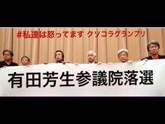 https://twitter.com/Tokyonaito1/media