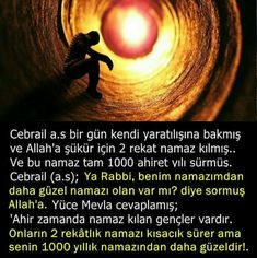 Quran In English, Quran Recitation, Allah Islam, Olay, Wisdom Quotes, Cool Words, Quotations, Prayers, Islamic