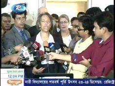 Latest RTV  Noon  Bangla news today 07 Noverber  2016  Online bangladesh  news today #banglanews #newsbangla #bangladeshnews #latestbanglanews #updatebanglanews #todaybanglanews