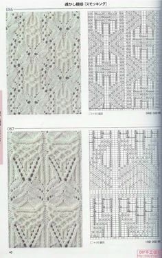 250 узоров спицами — Яндекс.Диск Knitting Stiches, Cable Knitting, Crochet Stitches Patterns, Knitting Charts, Lace Patterns, Free Knitting, Stitch Patterns, Butterfly Stitches, Knitting Basics