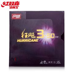22.59$  Watch here - http://ali89y.shopchina.info/go.php?t=2045804206 - DHS Original Hurricane 3-50 Table Tennis Rubber Pips-In Ping Pong Pimples In With Sponge Tenis De Mesa 22.59$ #magazineonline