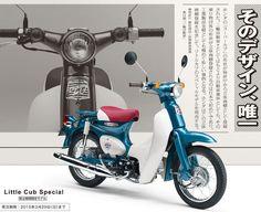 Honda Little Cub Special www.honda.co.jp/LITTLECUB/special/
