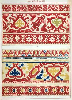 Free Easy Cross, Pattern Maker, PCStitch Charts + Free Historic Old Pattern Books: Russian Русский Cross Stitch Borders, Cross Stitch Art, Cross Stitch Samplers, Cross Stitching, Russian Embroidery, Folk Embroidery, Easy Cross, Russian Folk, Russian Style