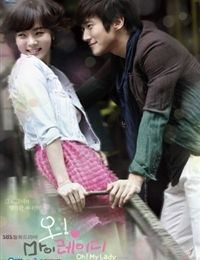 Oh! My Lady drama ,very fresh ,I recomend it,the main actor is very sweet and goodlooking