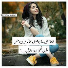 Urdu Funny Poetry, Funny Quotes In Urdu, Funny Attitude Quotes, Best Urdu Poetry Images, Funny Girl Quotes, Love Poetry Urdu, Girly Quotes, Jokes Quotes, Qoutes
